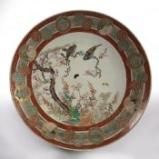 Large Satsuma charger Japanese, Meiji period the centre painted with blossom and birds, within an