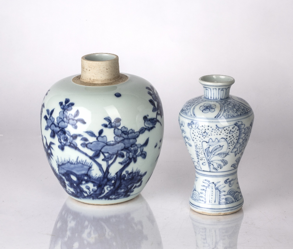 Blue and white globular vase Chinese decorated to the body with birds perched on a branch, 17.5cm