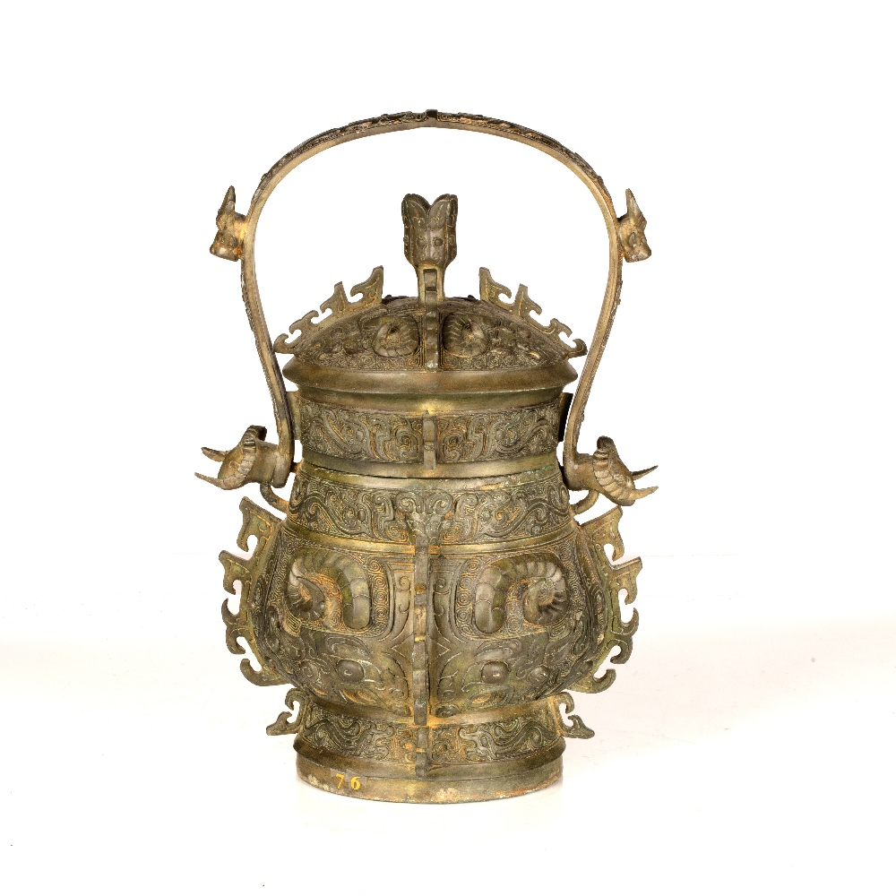 Bronze Shang dynasty style vessel (you) Chinese with loop handle and cover, 33cm high Ex Desmond