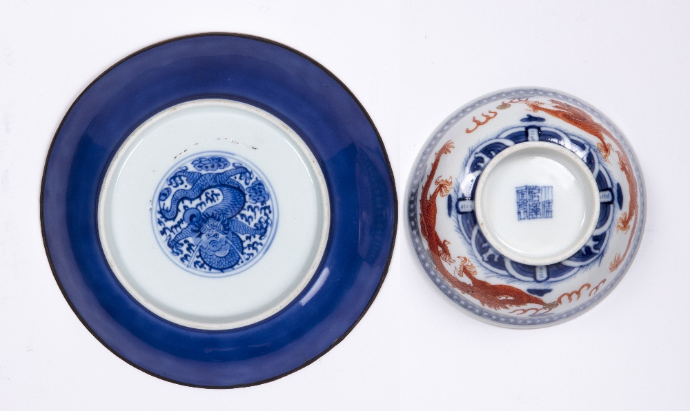 Two porcelain bowls Chinese, 18th Century and later comprising of a shallow blue glazed dish, - Image 5 of 5
