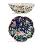 Blue ground famille rose decorated dish Chinese, Guangxu mark and period (1862-1908) in the Dayazhai