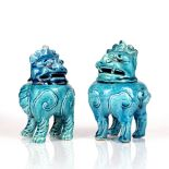 Pair of turquoise glazed censers Chinese, 18th/19th Century each in the form of a temple dog