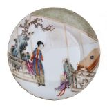 Pictorial dish Chinese, 19th Century depicting a couple in a terrace, with a shaped scallop edge,