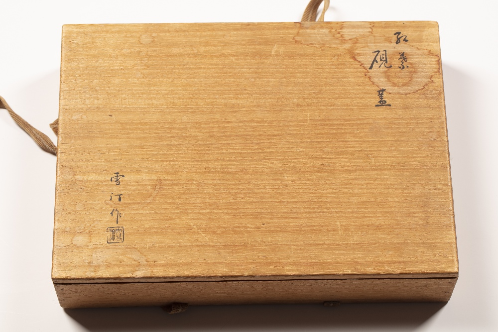 Black lacquer tray Japanese with leaf decoration, 31cm x 22cm in a fitted case Condition: box with - Image 3 of 3