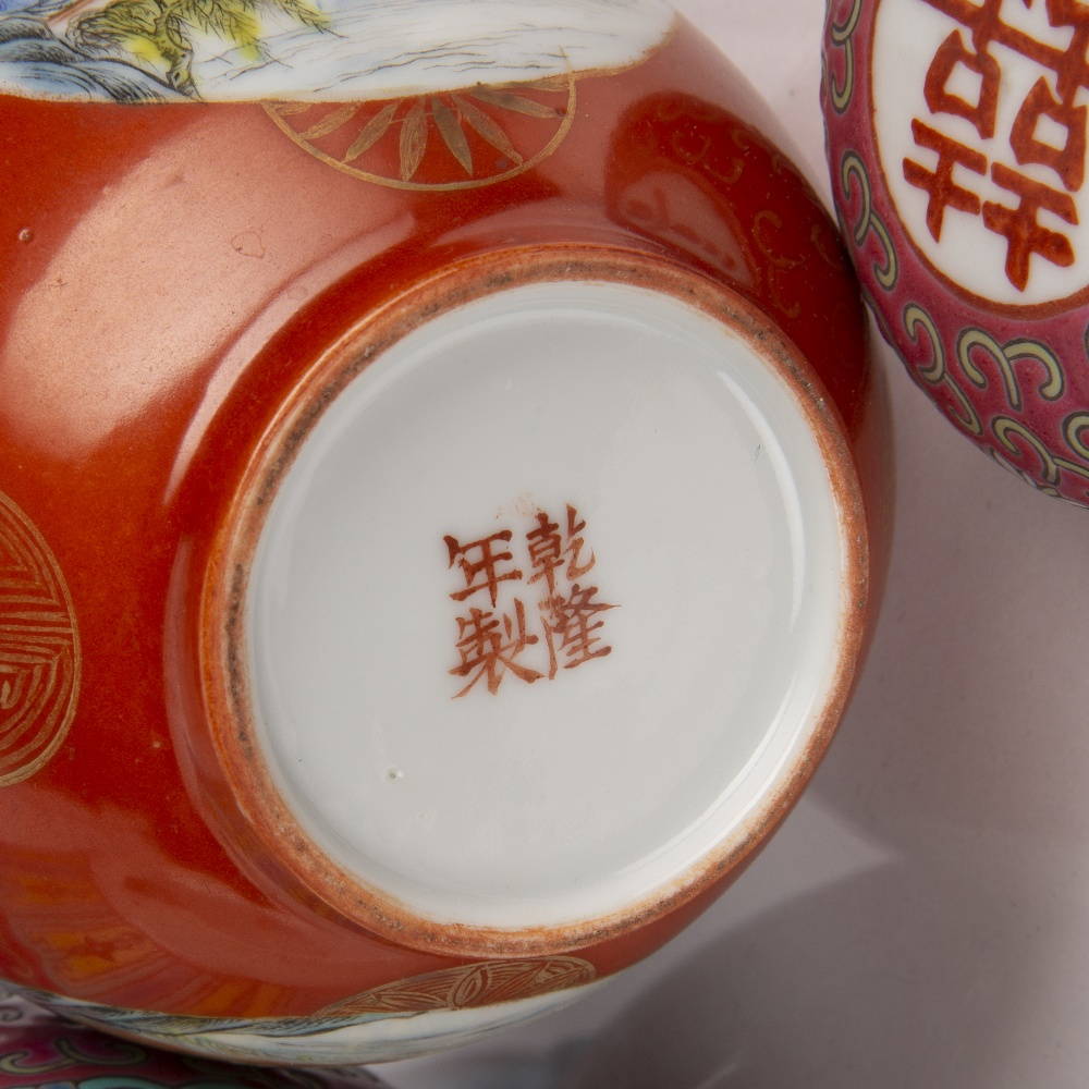 Group of ceramics Chinese including a famille verte calligraphy teapot, 20cm high, a famille verte - Image 5 of 9