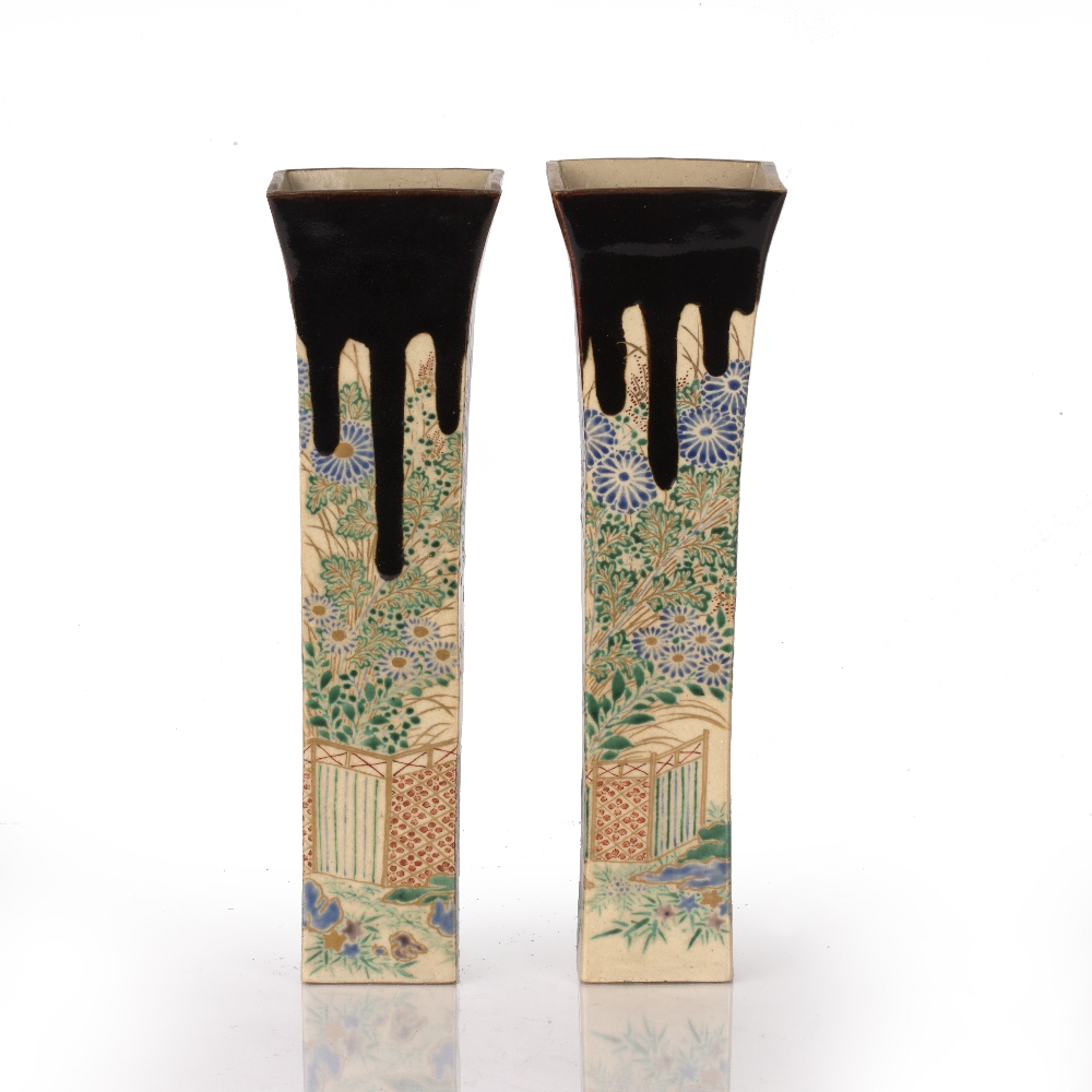 Pair of slender vases Japanese, 20th Century decorated to all four sides with flowering plants - Image 2 of 7