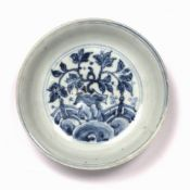 Blue and white dish Chinese, Ming period decorated to the interior depicting a central roundel