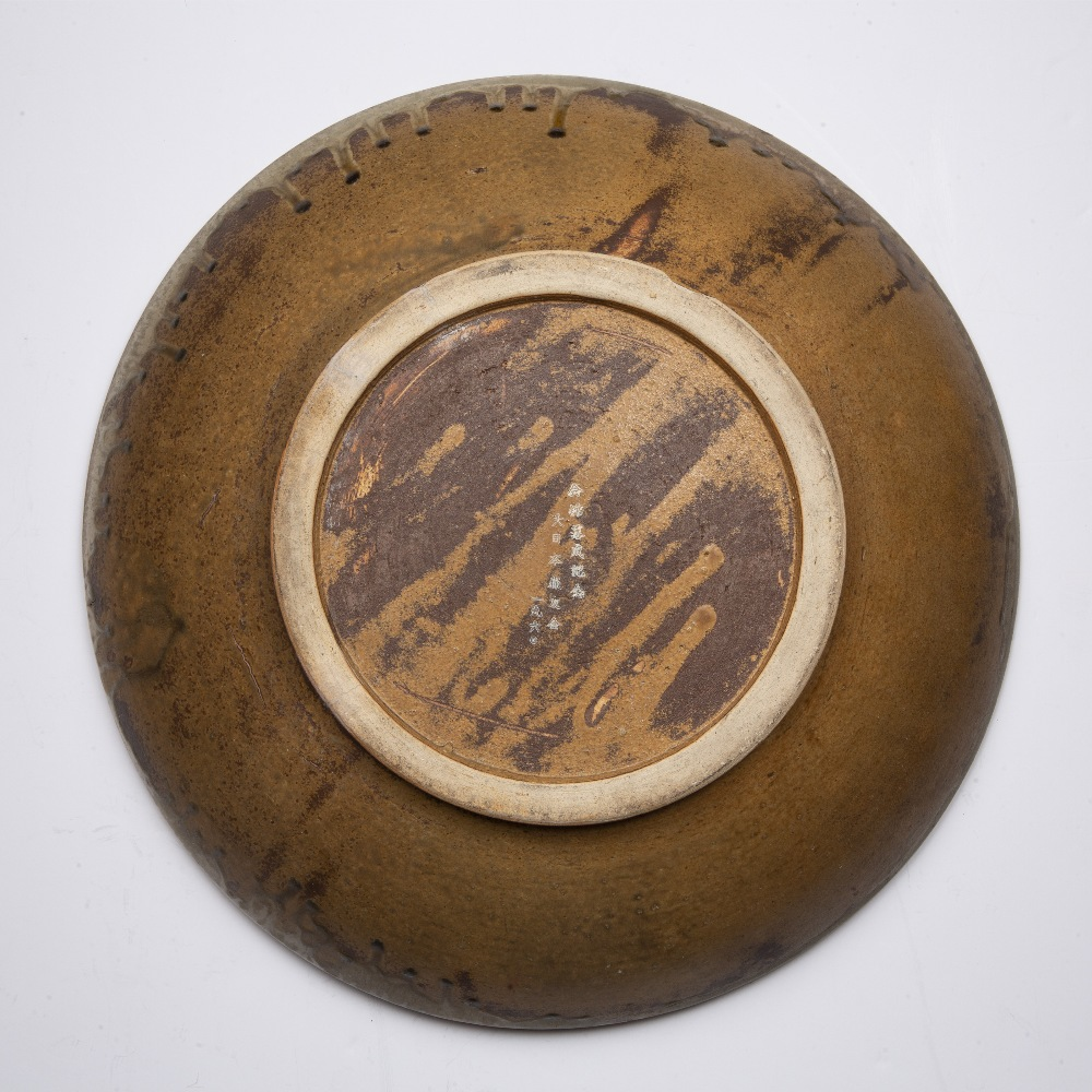 Large studio pottery charger Japanese, 20th Century with bands of wave designs, 43cm diameter - Image 2 of 3