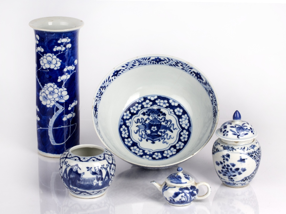 Group of blue and white porcelain Chinese to include a bowl decorated to the exterior with