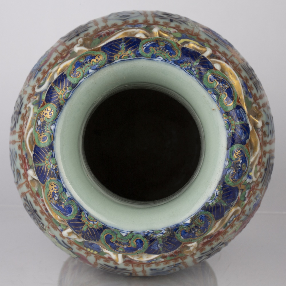 Canton celadon ground vase Chinese, 19th Century with phoenix handles, raised gilt serpents and - Image 3 of 4