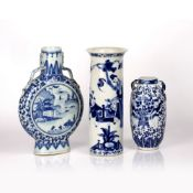 Blue and white porcelain moon flask Chinese, 19th Century with chi-lin dragon handles, 26cm high,