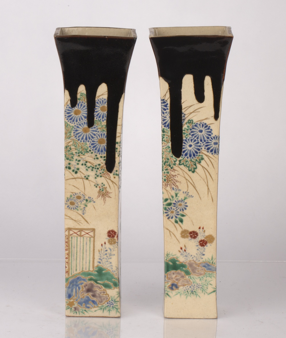 Pair of slender vases Japanese, 20th Century decorated to all four sides with flowering plants - Image 3 of 7
