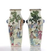 Pair of Canton porcelain square vases Chinese, 19th Century each painted in polychrome enamels