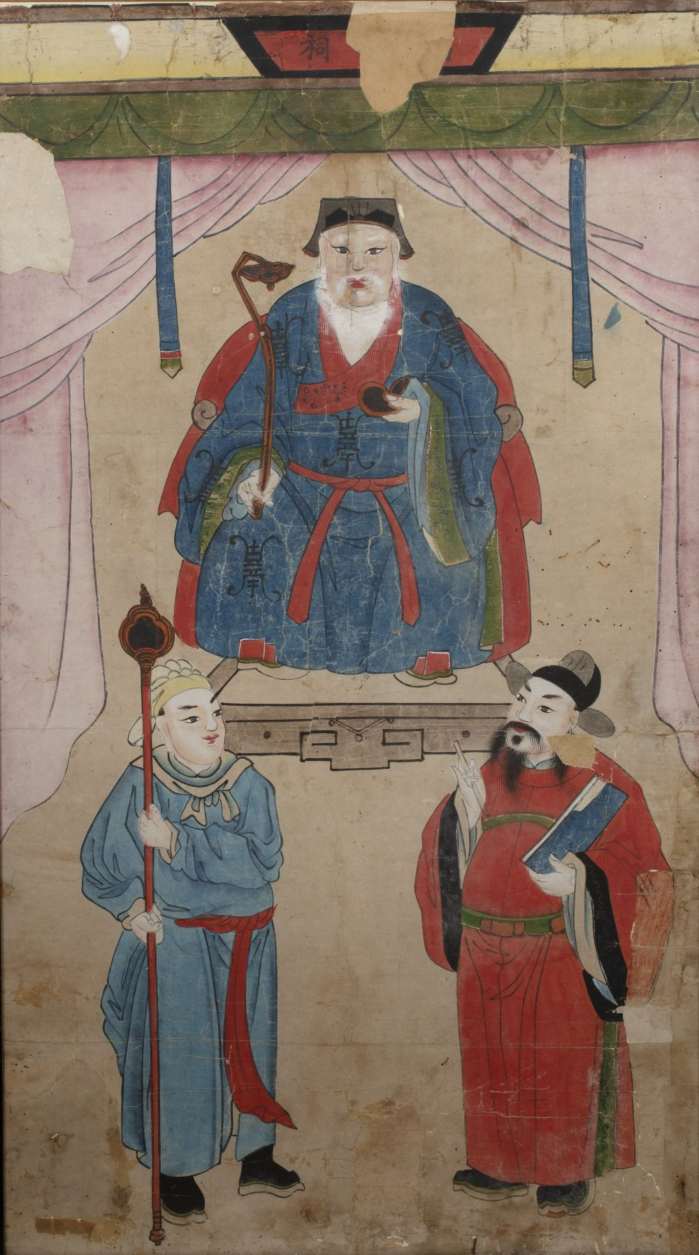 Four group court studies Chinese, 19th Century watercolour on paper of various poses and sizes, - Image 4 of 12