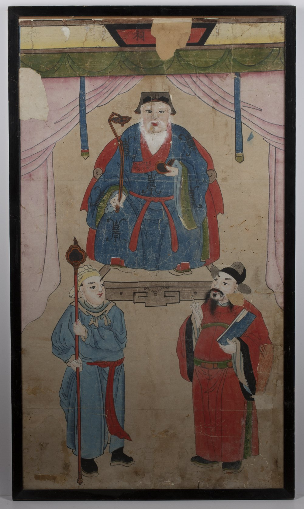 Four group court studies Chinese, 19th Century watercolour on paper of various poses and sizes, - Image 8 of 12