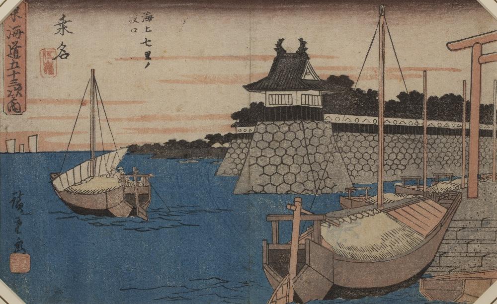 Ando Hiroshige (1797-1858) '53 stations of the Tokaido Road, No 43, Gyosho Toikaido, Sea Ferry
