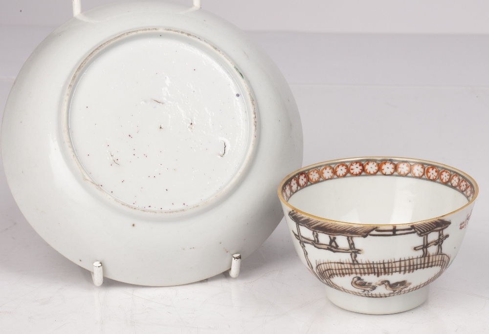 Matched teabowl and saucer Chinese, 18th Century decorated with three women and a child in a garden, - Image 3 of 3