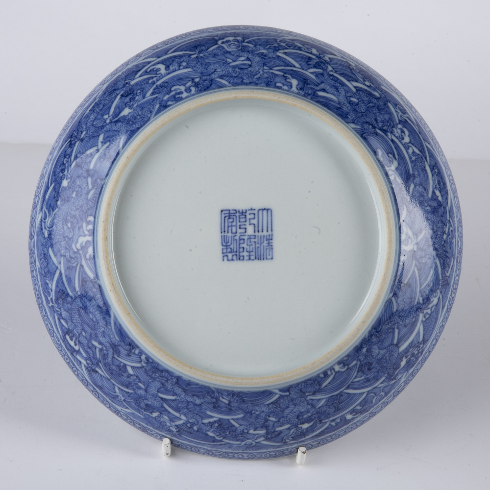 Blue and white plate Chinese decorated to the interior with a roundel depicting a five clawed dragon - Image 2 of 2