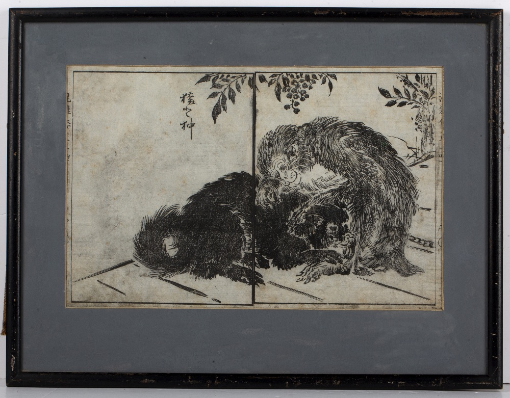 Japanese woodblock 'Macaque scene' signed to the margin, 20.5cm x 32cm Condition: Some creasing - Image 2 of 3