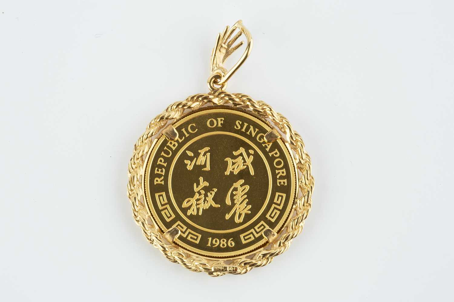 A Republic of Singapore 50 Singold Lunar Series Year of the Tiger, dated 1986, in ropetwist edged - Image 2 of 2