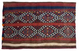An Anatolian Soumak grain bag with hooked medallions and banded reverse, 107 x 81cm