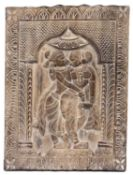 A Hindu carved wooden Mithuna, lovers within an arch, Orissa, India, 60 x 45cm