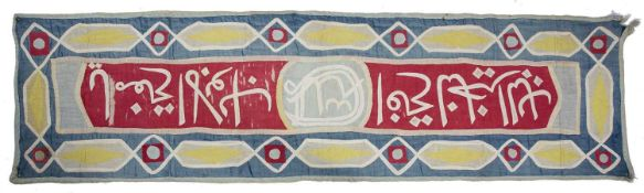An Egyptian polychrome linen panel with inscription, 150 x 40cm