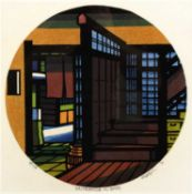 Clifton Karhu (1927-2007) 'Entrance in Gion' woodblock print, numbered 37/100, signed and dated