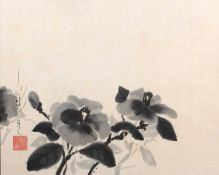 Takumasa Ono (b.1959) 'Camellia', ink on paper, 36cm x 45cm and one other 'Untitled', ink on