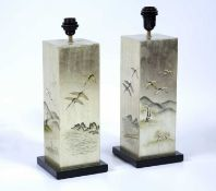 Pair of Japanese style table lamps of squared form with stepped bases, 50cm high overallCondition
