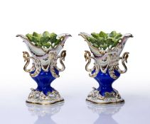 Pair of Coalport vases 'Coalbrookdale pattern' encrusted and painted with flowers 21.5cm high (2)