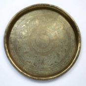 Engraved brass tray Indian, decorated with various deities, 47cmCondition report: At present,