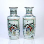 Large pair of Chinese porcelain rouleau form vases 20th Century Kangxi style, with playful figures