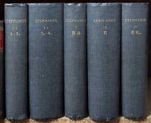 de Sinner (G.R. Lud) and Fix (Theobaldus) Thesaurus Graecae Linguae. Greek/Latin Ambrosius Firmin
