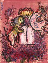 Marc Chagall (1887-1985) Titelblatt Glasmaleri fur Jerusalem, lithograph in colours, Paris 1962,