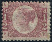 Great Britain Stamps : 1870 1/2d Red plate 9 mounted mint,