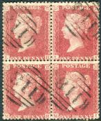 Great Britain Stamps : Penny Red plate 51 block of four fine used Spec C12