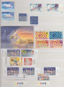 Modern min and used European stamps in stockbook