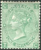 Great Britain Stamps : 1/- Green plate 4 mounted mint SG 117
