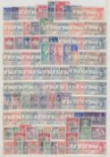 STAMPS : 1946 Victory Omnibus collection complete, fine used, 164 stamps.