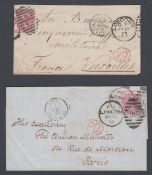 GREAT BRITAIN STAMPS : Two 1870s wrapper