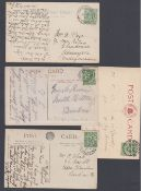 Four used postcards with Railway related
