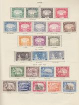 STAMPS: BRITISH COMMONWEALTH, a comprehensive George VI mint collection in SG Crown printed album.