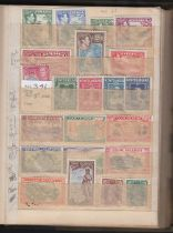 STAMPS : Small stock book with mint GVI issues, 244 stamps some better noted,