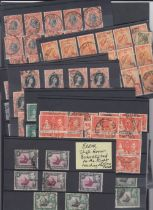 STAMPS : Various stock cards of duplicated GV to QEII East Africa KUT and South Africa stamp,