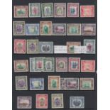 STAMPS NORTH BORNEO Collection of mint & used George VI issues on stockpages incl.