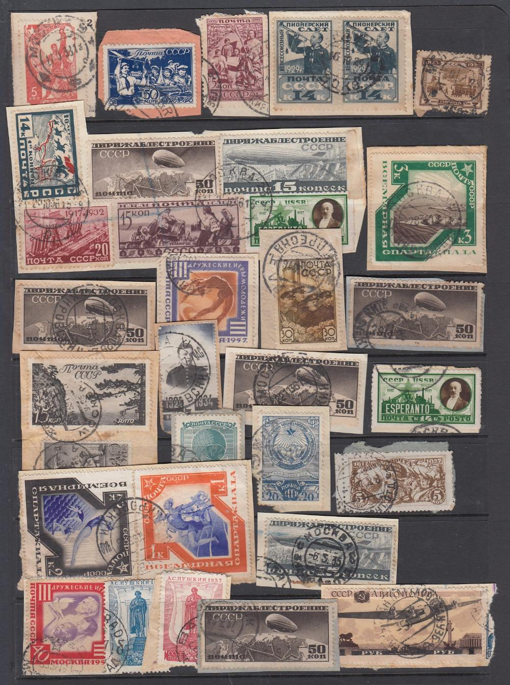 RUSSIA STAMPS 1930's to 1950's stamps on piece and a large commercial cover,