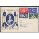 STAMPS FIRST DAY COVERS 1953 Coronation full set on typed addressed illustrated cover to South