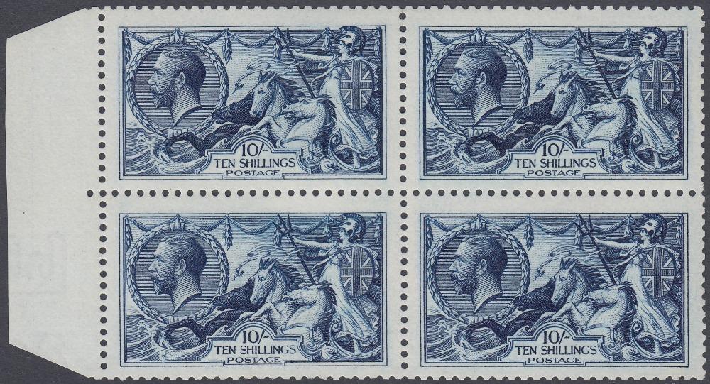 GREAT BRITAIN STAMPS 1913 10/- Indigo Seahorse,