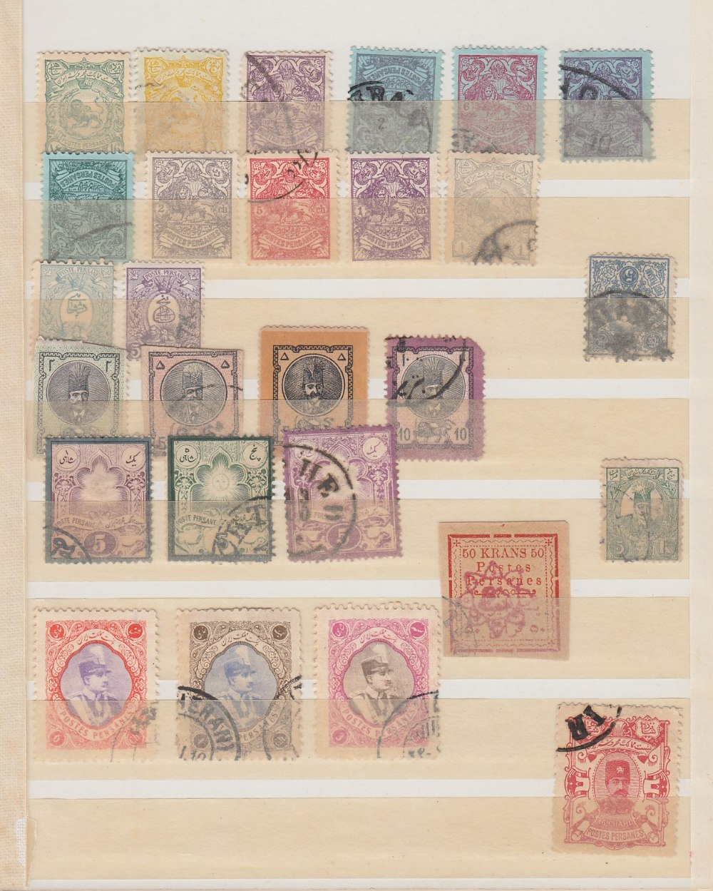 STAMPS IRAN Mint and used accumulation in small stock book early through to 1980's